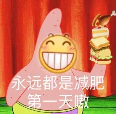 所有微信表情含义图解笑脸(最新微信58个表情含义介绍) 网络快讯 第25张