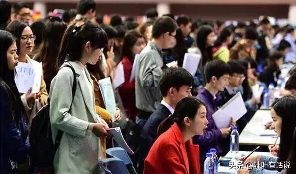 未来大学生该何去何从?