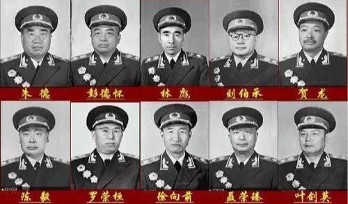 十大元帅十大将军排名个个都能翻江倒海,毛泽东当年用什么镇住10大元帅?