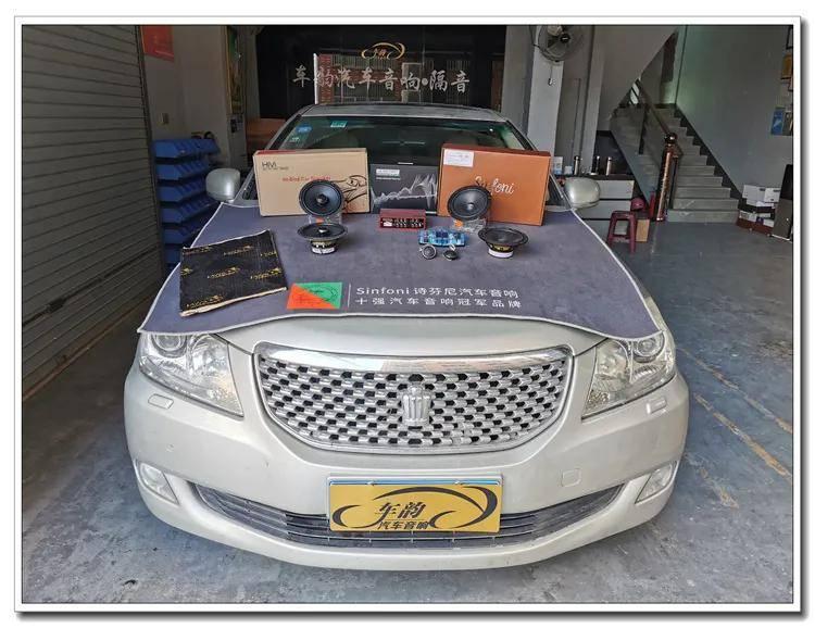 汕头丰田皇冠汽车音响改装升级,满满的细节