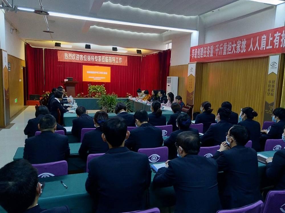 重庆市巴南区一品街道社区卫生服务中心圆满完成等级评审迎检工作