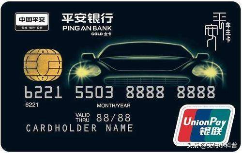 信用卡排行榜前十名(十大最值得办理的信用卡)