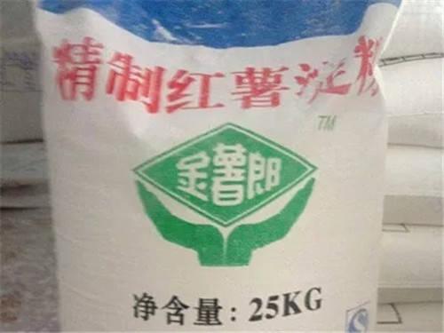 淀粉是不是生粉,淀粉和生粉的区别是什么插图(2)