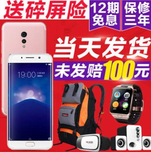 网上分期付款买手机(买手机分期付款平台)