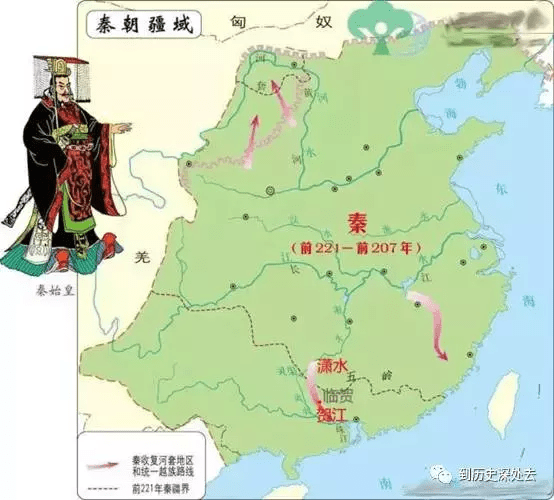 秦始皇在位多少年(秦始皇为什么在位那么长时间)插图(2)