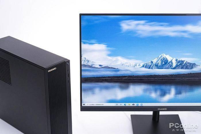 华为首款商用PC体验如何?网友:颠覆!的照片 - 10