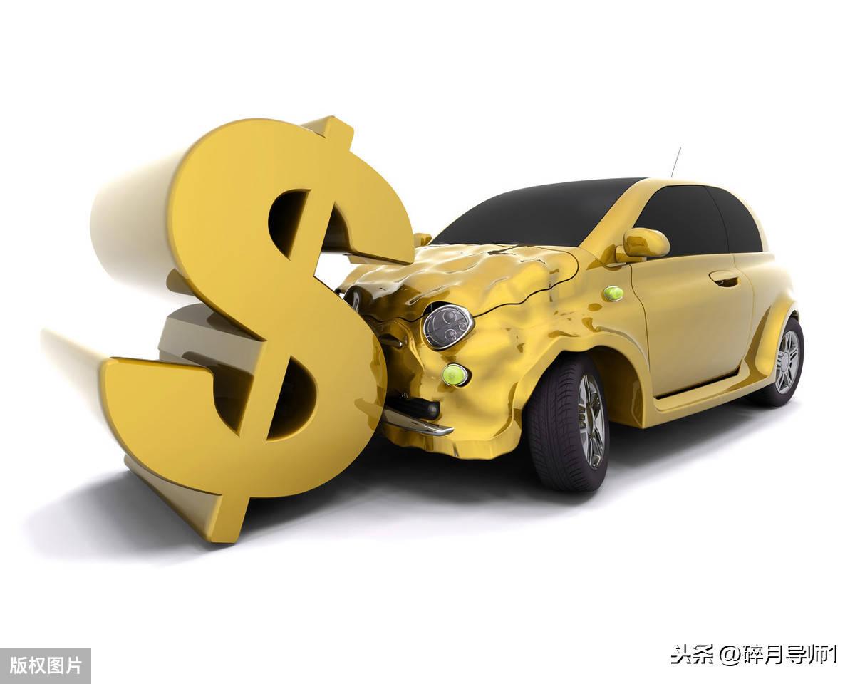 汽车跑多少公里报废(汽车报废标准是什么条件)插图(2)