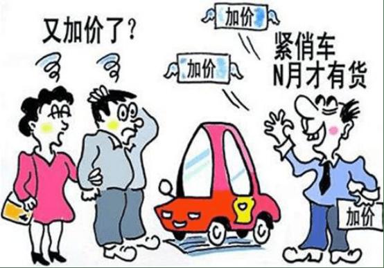 团购买车哪个网站好(团购买车可靠吗)插图(2)