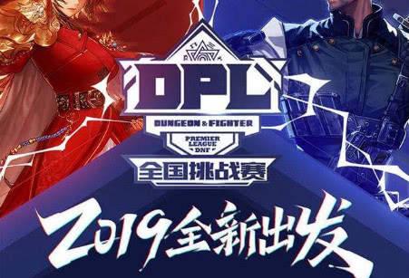 dpl是什么(是什么让你选择参加DPL呢)插图