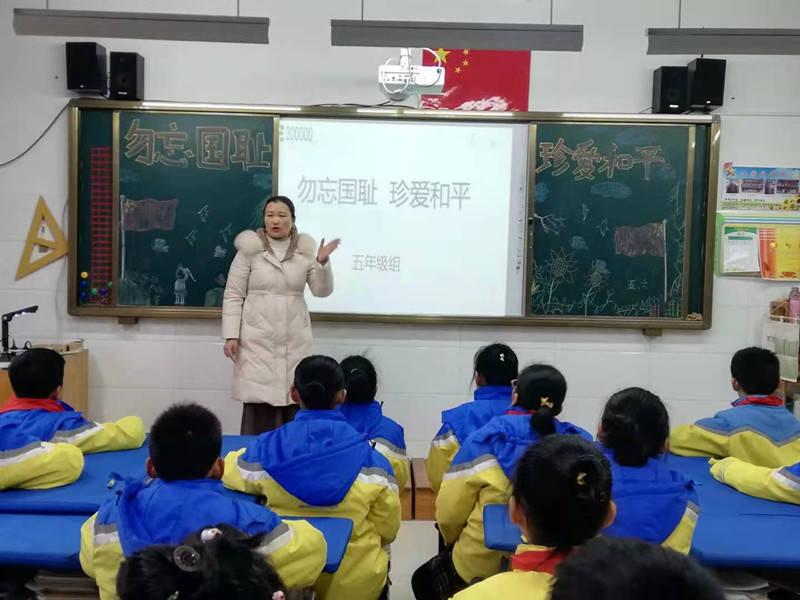 """莒县第一实验小学举行""""勿忘国耻 珍爱和平""""主题教育活动"""