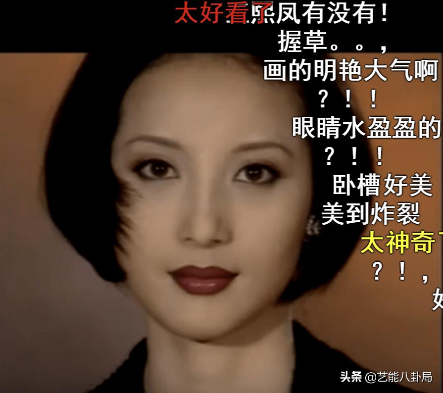 毛戈平生活妆视频教程(毛戈平这是什么神仙化妆术)插图(11)