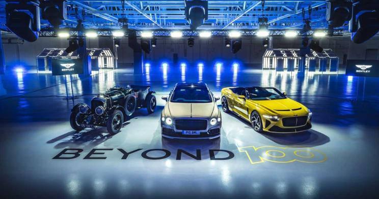 SSC设计-基于奥迪技术 宾利打造首款纯电动轿车