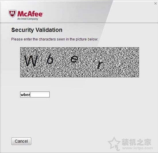 戴尔迈克菲卸载没事吧(Mcafee杀毒软件卸载不了怎么办)插图(2)
