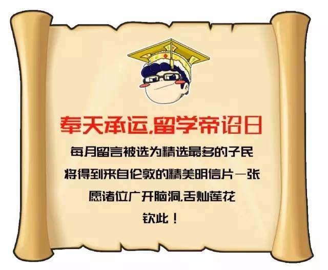 家庭蜗居的意思(香港窝居究竟有多窝)插图(21)
