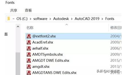 cad缺少shx文件怎么弄(shx文件如何打开 )插图(6)