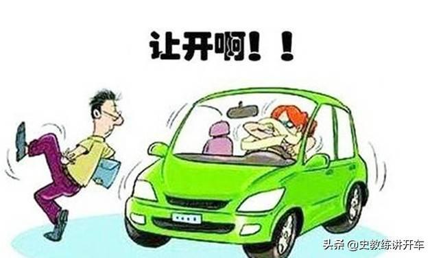 刚拿驾照可以一个人开吗(练车感的最好方法是什么)