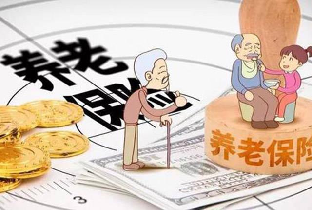就在近期,养老金又迎来了好消息,这笔钱又涨了插图(1)
