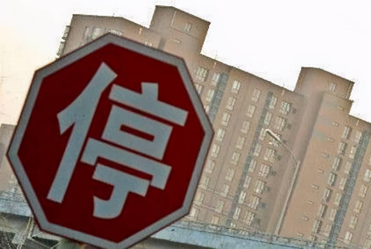 """早在前两年的时候,就有网传消息称,中国大概有着4亿""""房奴""""插图(4)"""