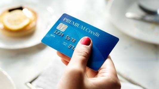 信用卡能透支多少钱(信用卡透支会怎么样呢)