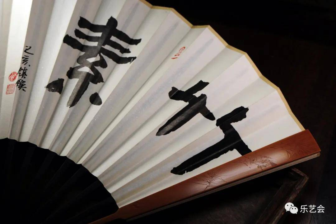 日本a级按摩片_人成影视_波多家庭教师