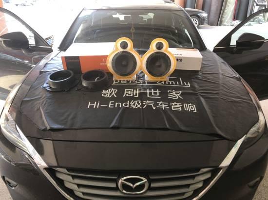 常州至尊音乐马自达CX-4汽车音响改装升级歌剧院