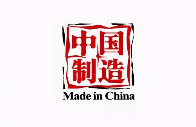 中国原始制造业显示出巨大的力量,口罩出口2242亿,为全球防疫做出重大贡献
