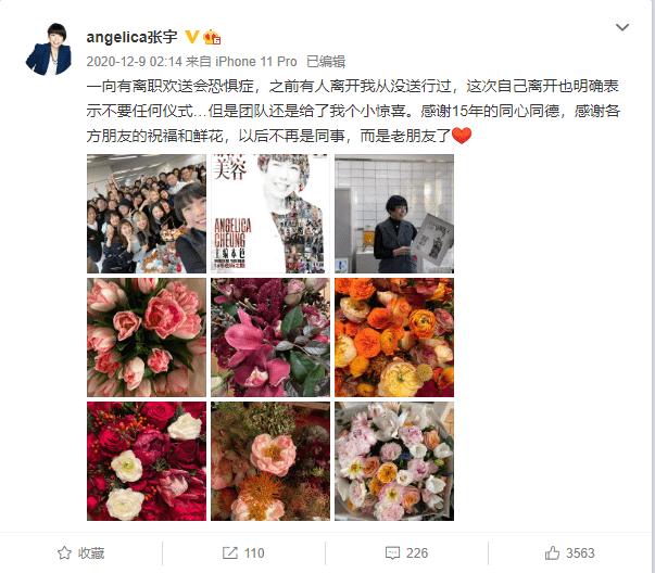 华裔时尚博主玛格丽特·张有望成为中国版《Vogue》的新主编,这是一周的时尚活动