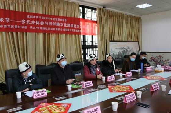 第四个大熊猫保护日?成都升级大熊猫友好型社区建设