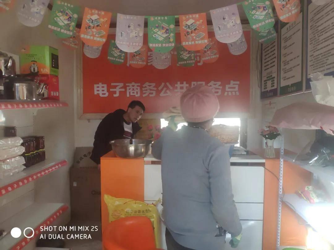 「漳县电商」做电商服务我们是认真的