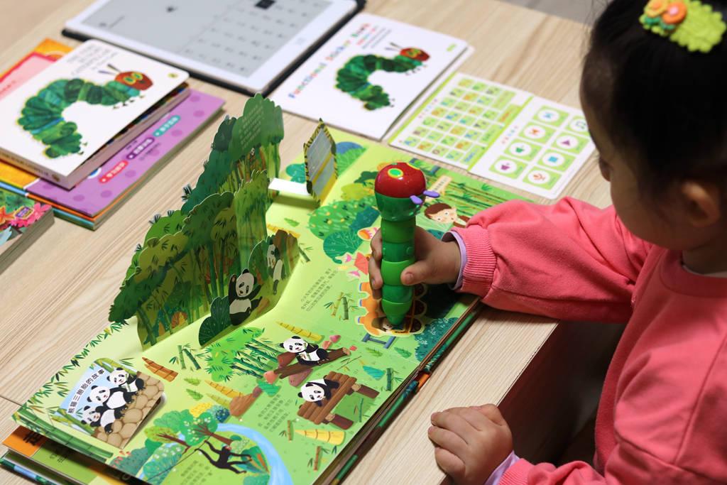 毛毛虫点读笔推出中文绘本,沉浸式教学,提高孩子语言表达能力