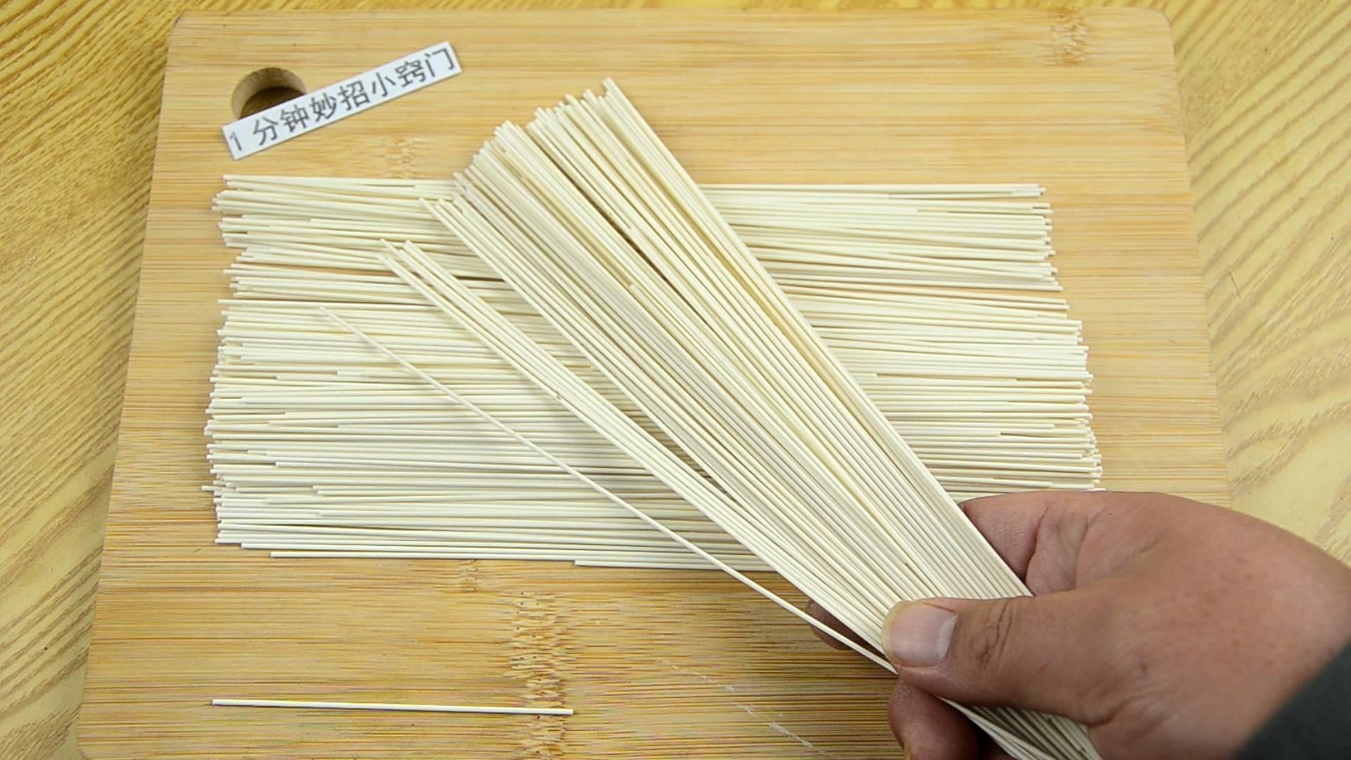 中国食物营养成分表