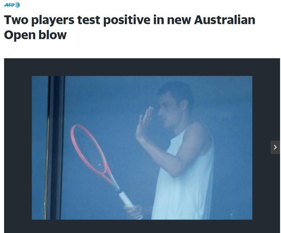 曝澳网新增3例阳性病例 已有72名球员被彻底隔离