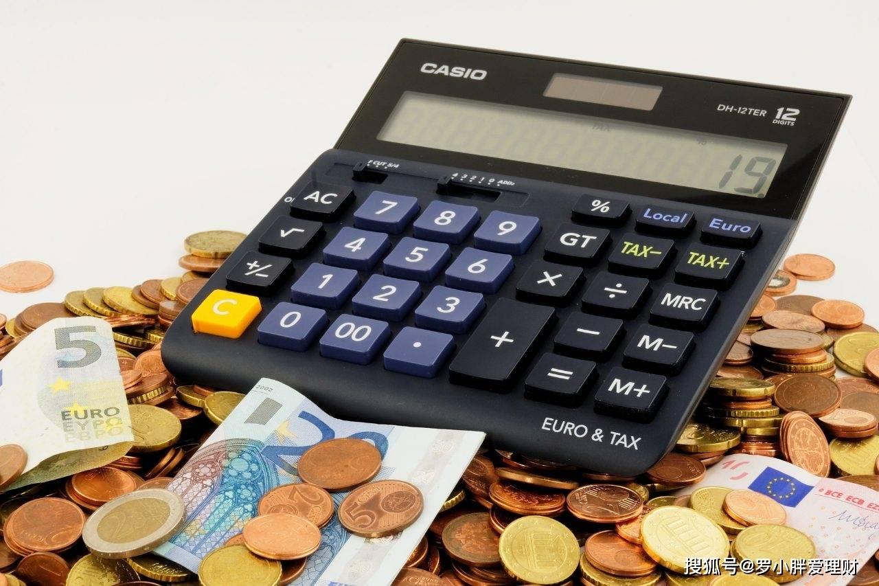 每月减去开销后,只剩1000块结余,该如何理财?