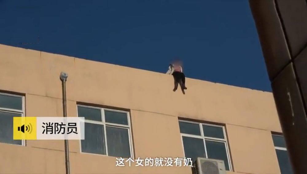 女子产后抑郁想跳楼轻生,坐在楼顶哭喊:婆婆没钱买奶粉还说我