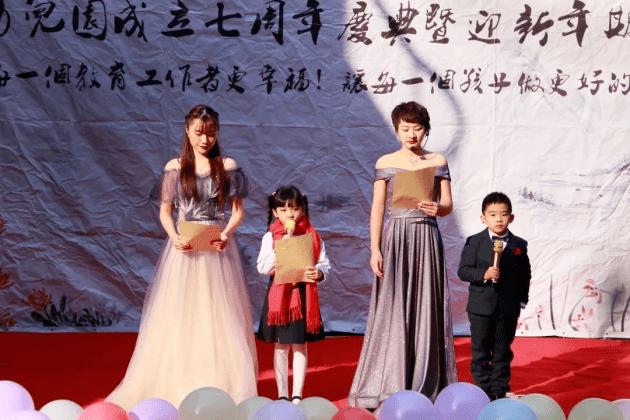 梅苑幼儿园成立七周年庆典暨迎新年期末汇演活动