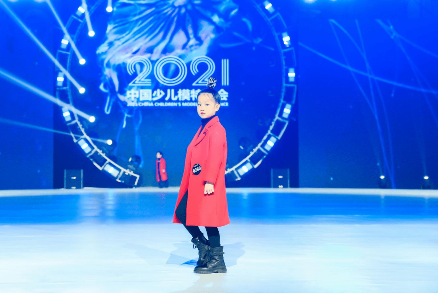 2021中国少儿模特大会形象推广大使-李佳沐歌