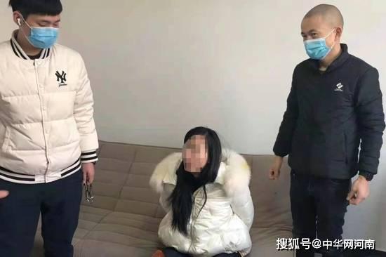 """郑州一男子""""热情""""约见女网友 醒来4万余元金项链被盗"""