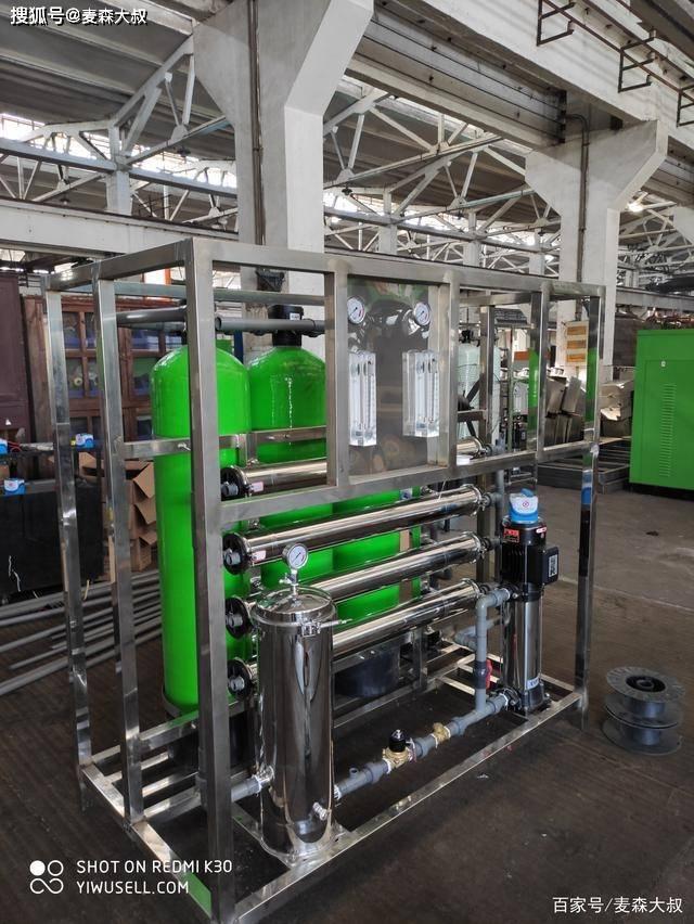 什么是一噸的反滲透水處理設備?