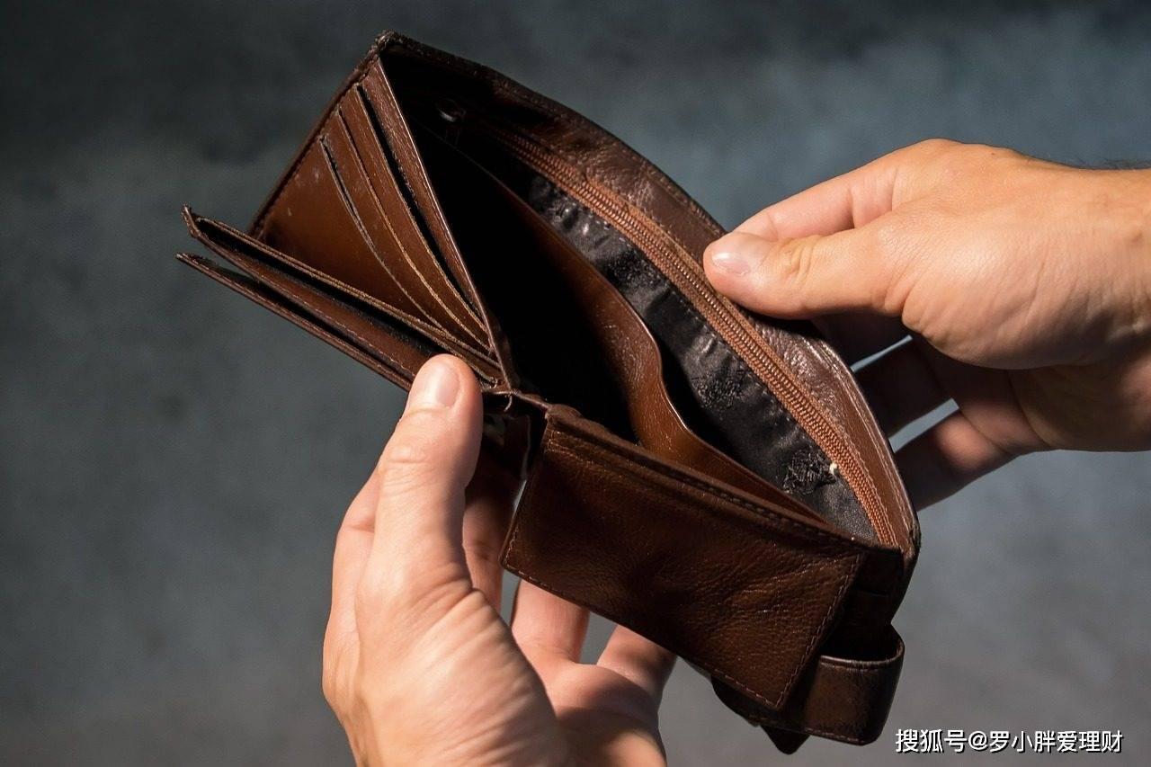 33岁年薪14万,有房有车却没存款,该怎样才能存下钱?