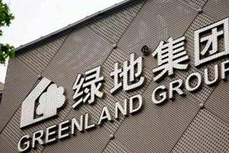 """格陵兰否认""""被收购"""":不在乎房地产单方面排名。去年,销售额下降了8%,跌出了前五名"""
