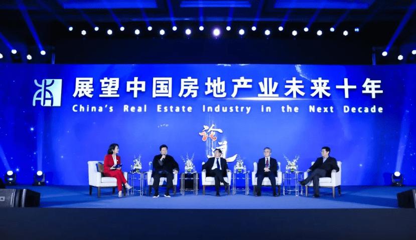 2021中国地产领袖年会在京顺利召开, 年度会员荣誉揭晓