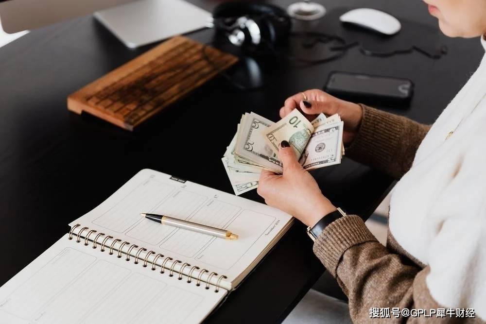 安心财险偿付能力严重不足被监管 责令高管降薪二成