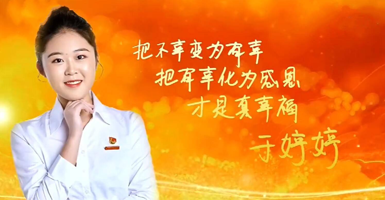 重庆女孩出生被遗弃街头,养父重病不离不弃,被评为最美大学生