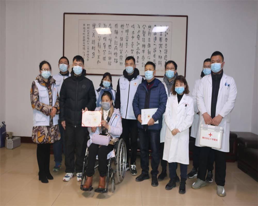 大爱永存——莒县一志愿者捐献眼角膜