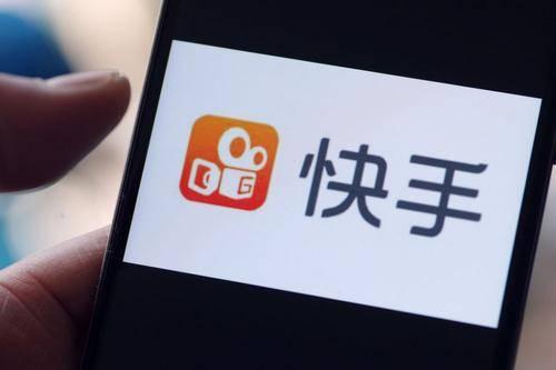【科技早报】快手拟在香港IPO募资54亿美元;立讯精密称337调查对公司暂无影响