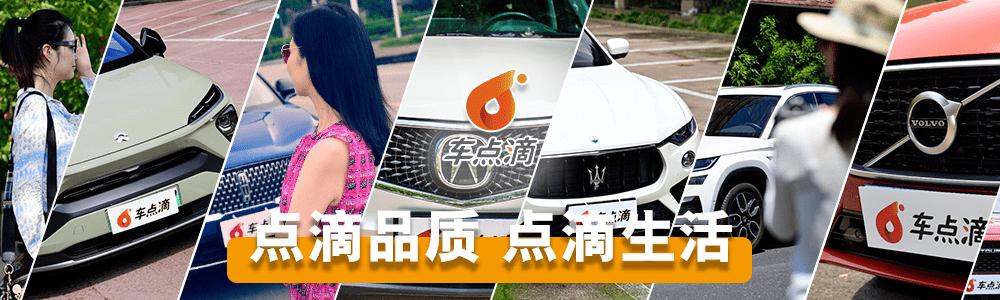打造商用车领先新优势东风公司转型升级进行时