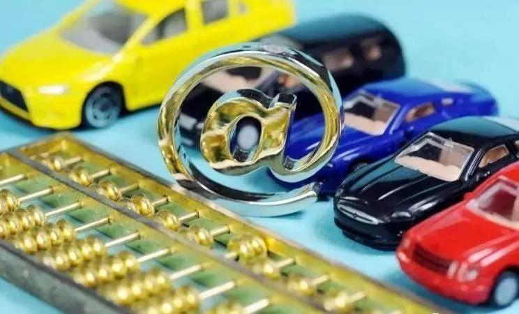 汽车金融公司欢迎政策红利,基准银行争夺万亿美元的汽车贷款市场