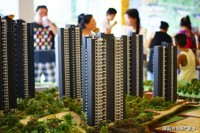 """今明两年,""""趁早买房""""还是""""继续观望""""?楼市4大趋势透露答案"""