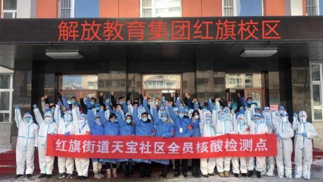 朝阳区解放教育集团红旗校区志愿者助力朝阳区全员核酸检测