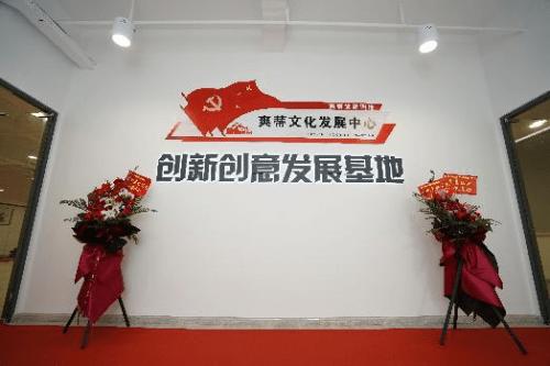 双体龙媒体中心开业典礼暨新产品发布会在上海隆重举行